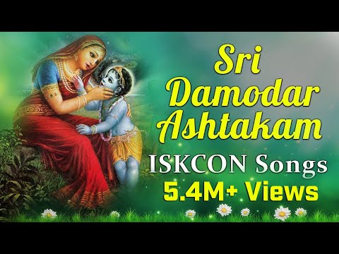VIDEO Y MUSICA; Oraciones Sri Damodarastakam