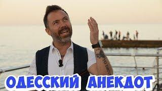 Короткие одесские анекдоты! Анекдот про тётю Соню! (24.06.2018)