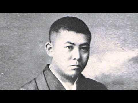 Vidéo de Junichirô Tanizaki