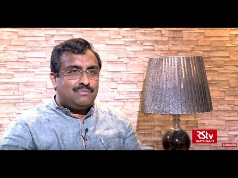 To The Point with Ram Madhav