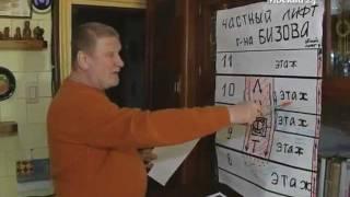 Скандал в высотке на Котельнической