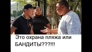 В городском парке г. Нур-Султан, незаконно обдирают жителей и гостей столицы!!!