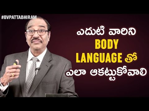 How to Attract Others With Your Body Language? | Personality Development | BV Pattabhiram
