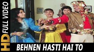 Behnen Hasti Hai To | Alka Yagnik, Mohammed Aziz | Pyar Ka