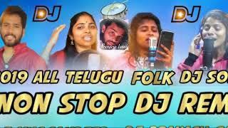 dj remix 2019 telugu fasak - TH-Clip