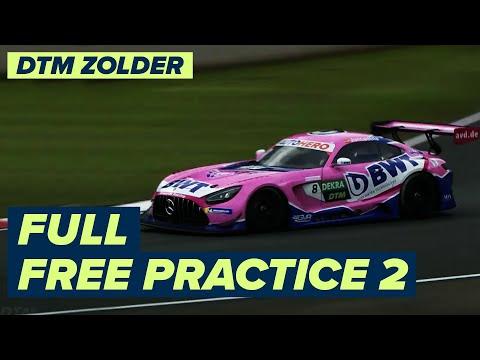 DTM ゾルダー・サーキット(ベルギー) フリー走行のライブ配信動画