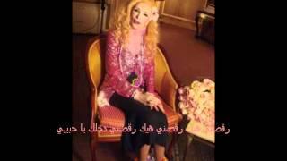 مازيكا صباح الشحرورة -- رقصني هيك Sabah best of تحميل MP3