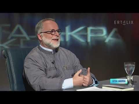Ο Αρχιμανδρίτης Μελέτιος για την απόφασή του να γίνει κληρικός   14/07/2021   ΕΡΤ