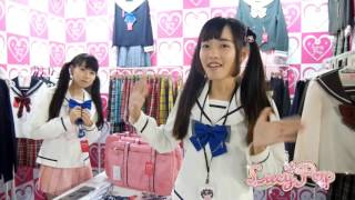 日本制服品牌 LucyPop 在台北展覽