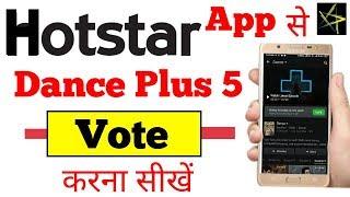 hotstar se Dance Plus 5 me vote kaise kare new |  How to vote dance plus 5 vote