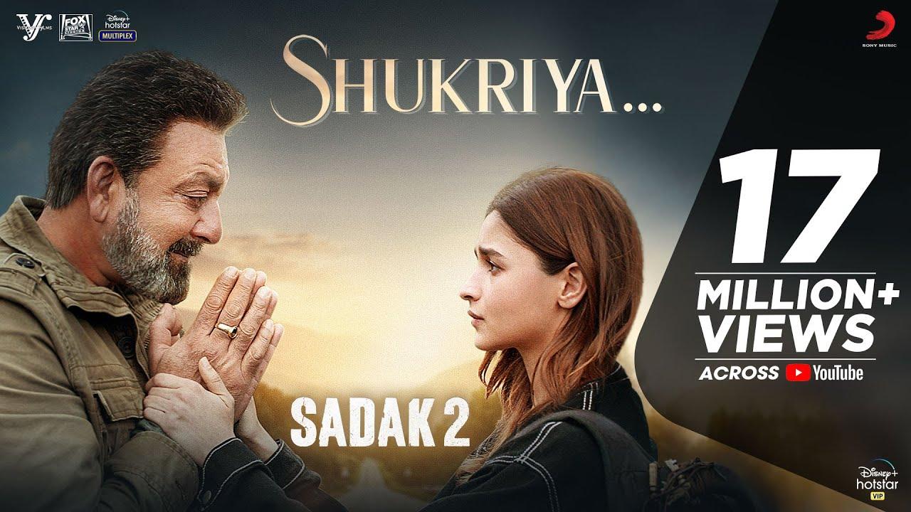 शुक्रिया Shukriya Lyrics In English – Sadak 2 | Jubin Nautiyal