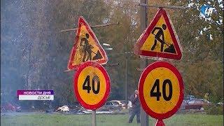 Почти все запланированные дорожные работы в Великом Новгороде удалось выполнить