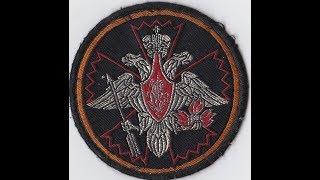 Посвящается бойцам кто служил в 14 бригада спецназа ГРУ г.Уссурийск