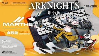 Melantha  - (Arknights) - Arknights - MARTHE & Epoque Skin Series  - Melantha/Gitano/FEater Costumes 【アークナイツ/明日方舟/명일방주】