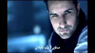 Rafet El Roman - Senden Sonra (2012) صوت تركي رائع مترجمة للعربية