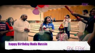 تحميل اغاني عيد ميلاد هدى حسين 2011 happy birthday MP3