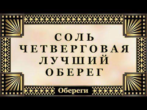 Чери амулет продажа в краснодарском крае