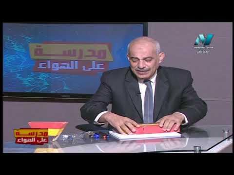 جيولوجيا 3 ثانوي حلقة 4 ( الفواصل و الفوالق ) أ هشام درويش أ محمد الورداني 27-09-2019
