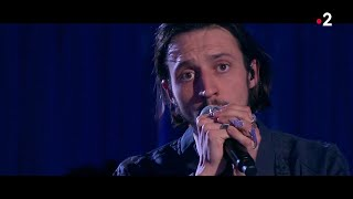 "Roméo Elvis Interprète En Live ""Malade"" #ONPC"