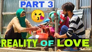 Reality Of Kashmiri Love Part 3 Funny Video By kashmiri rounders