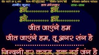 Jeet Jayenge Hum (Zindagi Har Kadam) (Shabbir   - YouTube