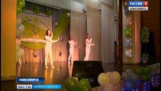 Городской конкурс «Желаю тебе, земля моя» завершился гала-концертом в Новосибирске