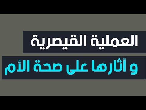 الأستاذ خالد ناجي أخصائي أمراض النساء والتوليد