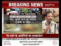 Telangana Encounter में 2 पुलिसकर्मी भी घायल, एक को सिर में लगी गोली: Police Commissioner - Video
