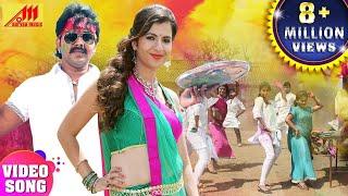 #Pawan_Singh New Holi Song 2019   फागुन मे ताल ठोकवा ला - Pawan Singh   Holi Special Songs 2019