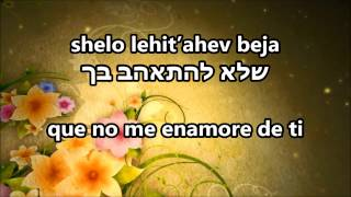 Ej efshar shelo / ¿Cómo es posible que no? / Jane Bordeaux [איך אפשר שלא]