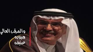 تحميل اغاني في دربكم يا راحلينٍ ٍ مناكيف.. بدر بن عبد المحسن MP3