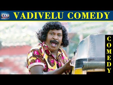 Vadivelu Comedy Collections | Tamil Movie Comedy | Tamil Movie Comedy Collections | Raj Movies