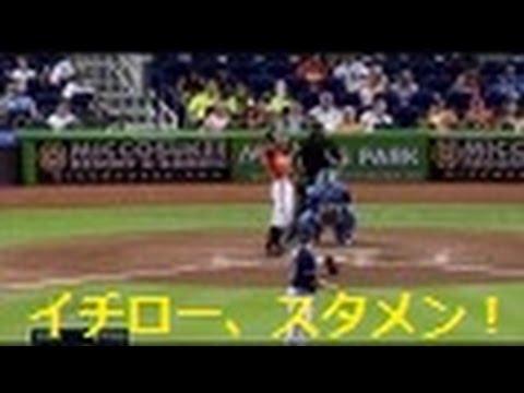 イチロー 今季初スタメン!
