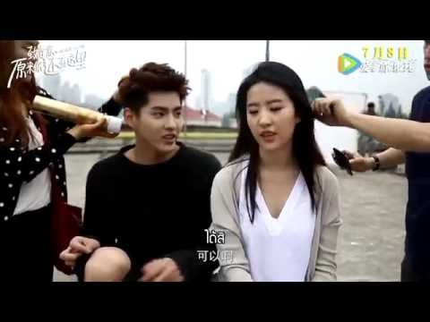 [THAISUB] 160630 Wuyifan - Never Gone Special
