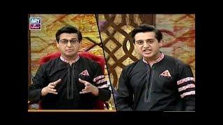 Iqrar ul Hassan,Waseem Badami,Amir Liaqat,Kamran Khan parody by Syed Shafaat