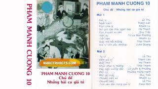 Thanh Lan – Ngăn Cách – Thu Âm Trước 1975