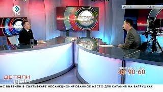 «Детали дня. Личный прием». Вячеслав Ивочкин. 22 февраля 2017
