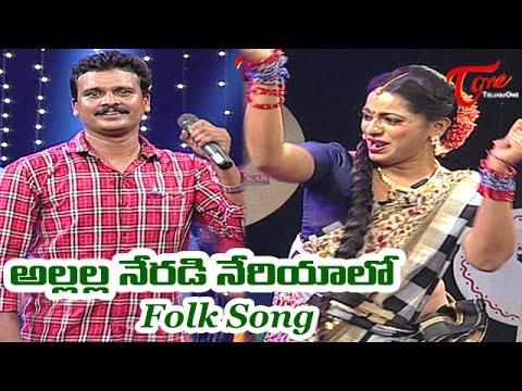 Allalla Neradi Neriyalo | Popular Telangana Folk Songs | by Vadlakonda Anil