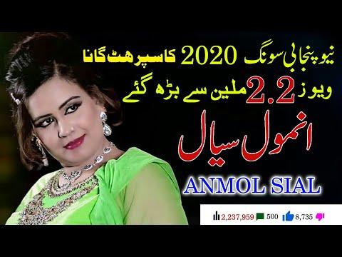 Anmol siyal new song-2018-2