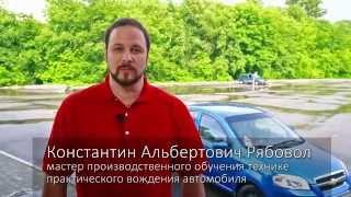 Как правильно управлять автомобилем в условиях влажного дорожного покрытия