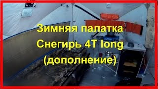 Куплю зимнюю палатку с печкой в красноярске