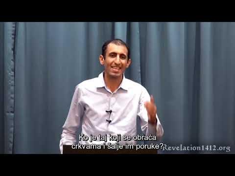 Nader Mansur: Trojstvo u Otkrivenju (Borba za konačno obožavanje)