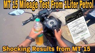 Yamaha MT 15 Mileage Test  #mt15mileage #mt15mileagetest #yamahamt15mileage #yamahamt15mileagetest