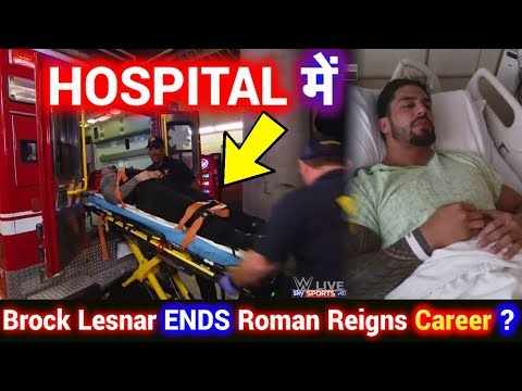 Roman Reigns in hospital After Brock Lesnar Attacked | WWE Roman Reigns Injury Update | WWE RAW