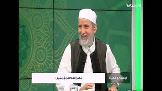 كيف نشأت حركة طالبان؟