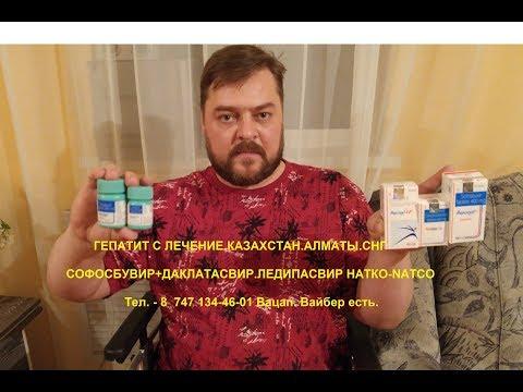 Лекарства для жирной печени