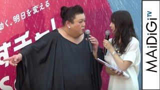 マツコ・デラックス、平井理央に「しゃべり勉強したら」バリアフリー地図アプリ「Bmaps」リリース発表会3