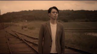 林部智史 / 希望 (Music Video)〜ショート・バージョン〜