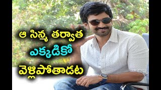 Aadi High Expectations On Pawan Kalyan Movie