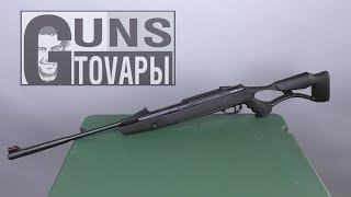 Пневматическая винтовка Hatsan AIRTACT PD с газовой пружиной Vado + расконсервация от компании CO2 - магазин оружия без разрешения - видео 2